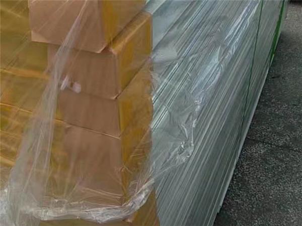 凈化巖棉板